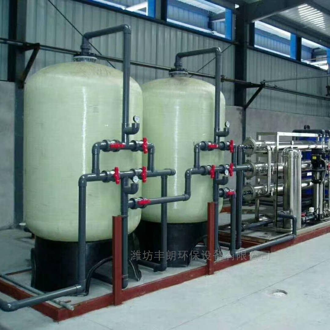 湖北敬老院树脂软化水处理设备厂家