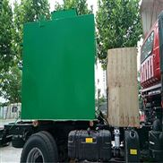 2.5m3/h一体化生活污水处理装置