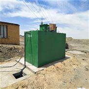 每天100立方米一体化污水处理设备