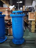 SCAR污水复合式排氣閥