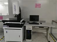 湖北2.5次元影像测量仪厂家