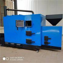 厂家直销大型养殖取暖设备水产养殖升温设备
