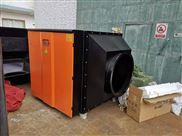 紫外光臭气处理设备 中科