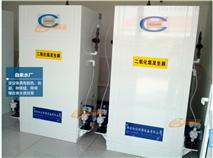 化學法二氧化氯發生器施工安裝