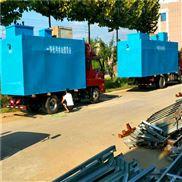 小型生活污水处理一体机装置