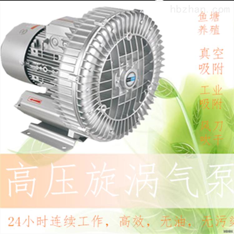 吸料上料机高压漩涡气泵