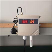 無線溫濕度變送器GPRS物聯網傳感器