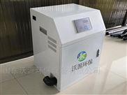 牙科诊所污水预处理设备