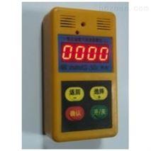 氧氣一氧化碳檢測報警儀