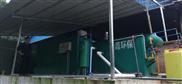 全自动养殖屠宰化工污水处理成套设备