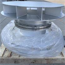 不锈钢旋流防止器