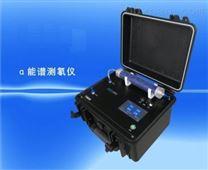 HS01多用途测氡仪(RAD7内核)