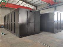 每天80吨的地埋式一体化污水处理设备厂家