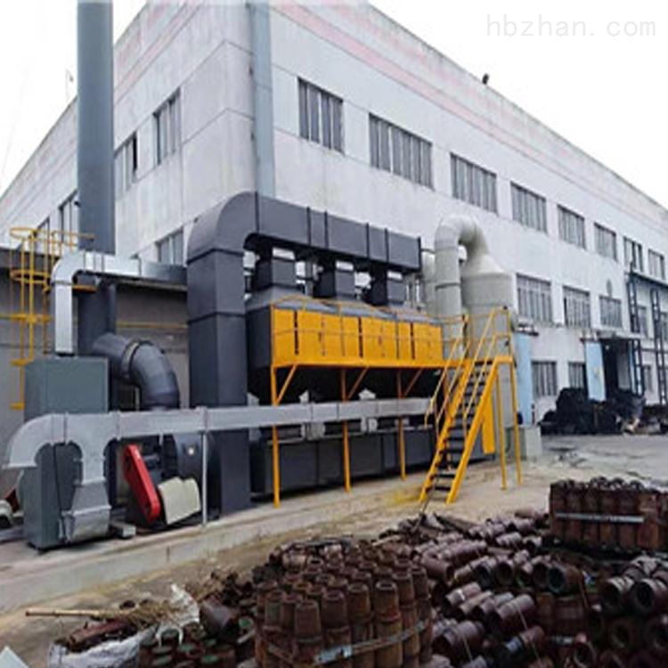 机械厂co催化燃烧装置