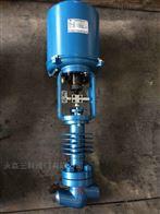 T961Y高压给水电动調節閥