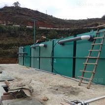地埋式一体生活污水处理设备
