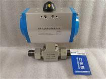 Q661F-315P、Q621N-320P/R气动高压球阀