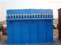 恒蓝厂家直供脉冲布袋除尘器质量保证