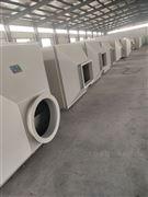 工业vocs废气处理装置