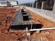 福建地埋式一体化污水处理设备质量可靠