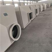 活性炭废气净化吸附箱装置