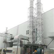 石材厂酸雾废气净化设备