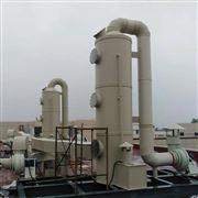 立式酸碱废气中和喷淋塔