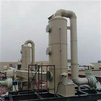 PP酸碱废气处理喷淋塔