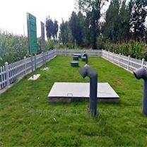陕西农村生活MBR污水处理设备生产厂家
