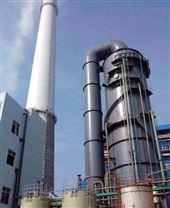 脱硫脱硝除尘器设备厂家直销