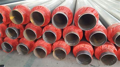 秦皇島直埋發泡保溫管生產製造