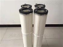 褶皱滤筒可清洗  聚酯纤维滤筒厂家
