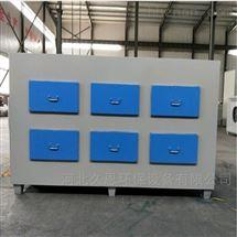 废气处理活性炭吸附塔