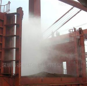 供应二流体干雾降尘设备