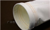 DMC-111化妝品廠除塵器管道布袋裝置