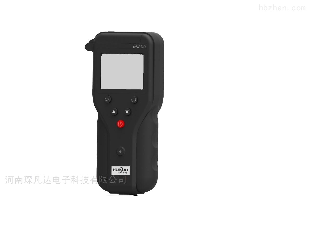 CFD-60手持式生物毒性检测仪