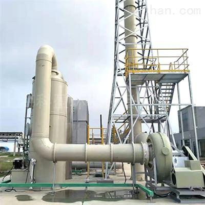 厂家直销石油化工废气处理设备