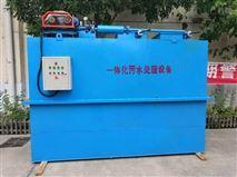 WY-游泳池污水處理設備