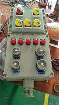 BXX52-4/50K125WF1防爆電源插座箱定做