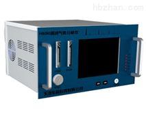 高純氣體分析儀(EPD)