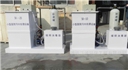 山东济南小型医院污水处理设备
