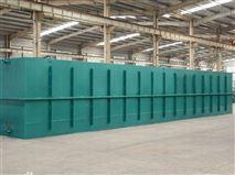 轻重工业污水处理设备