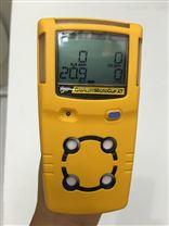 揮發性有機物檢測儀
