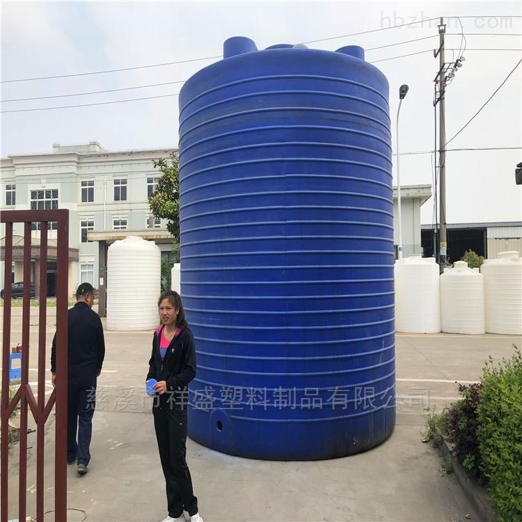 超大型水罐供應商