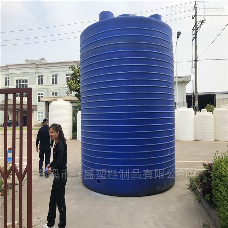 軟化水水罐溫州市