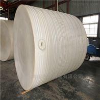 20噸塑料儲水罐20噸塑料儲水罐
