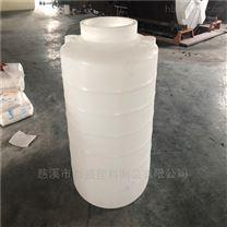 黑龙江1吨小型家用塑料储水箱批发价