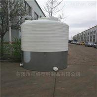40噸塑料儲水罐40噸塑料儲水罐