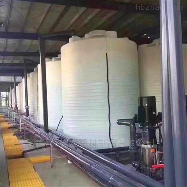 酸儲存桶立式