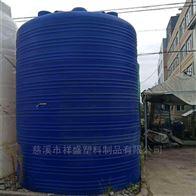 3噸減水劑儲罐3噸減水劑儲罐